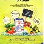 Jual Pupuk NPK 16-16-16 Cap Tawon di Medan