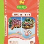 Distributor Pupuk NPK 16-16-16 di Medan