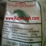 Pupuk Copper Sulphate Pentahydrate (Cu)/Terusi